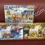 Thousand Sunny Ver. Memorial Color ของแท้ JP แมวทอง - Bandai Grand Ship Collection [โมเดลเรือวันพีช] thumbnail 13