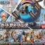 Chopper Robo Super Set ของแท้ JP แมวทอง - Robo Bandai [โมเดลเรือวันพีช] (5 ตัว) thumbnail 5
