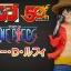 Luffy ของแท้ JP แมวทอง - Jump 50th Anniversary Banpresto [โมเดลวันพีช] thumbnail 13