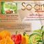 So-ar โซอา ผลิตภัณฑ์เสริมอาหารลดน้ำหนัก ราคาปลีก ส่ง โทร 096-7914965 thumbnail 7