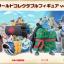 Zoro ของแท้ JP แมวทอง - WCF Banpresto [โมเดลวันพีช] thumbnail 9