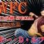Luffy ของแท้ JP แมวทอง - World Figure Colosseum Banpresto [โมเดลวันพีช] thumbnail 19