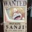 Sanji Wanted - Jigsaw One Piece ของแท้ JP (จิ๊กซอว์วันพีช) thumbnail 3