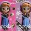 Anna ของแท้ JP - Q Posket Disney - Pastel Color [โมเดล Disney] thumbnail 9
