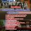 แนวข้อสอบช่างเครื่องกล อสค. องค์การส่งเสริมกิจการโคนมแห่งประเทศไทย [พร้อมเฉลย] thumbnail 1