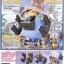 Chopper Robo Super Set ของแท้ JP แมวทอง - Robo Bandai [โมเดลเรือวันพีช] (5 ตัว) thumbnail 13