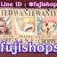 Usopp Wanted - Jigsaw One Piece ของแท้ JP (จิ๊กซอว์วันพีช) thumbnail 4