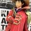 Luffy ของแท้ JP แมวทอง - King of Artist 20th Limited Banpresto [โมเดลวันพีช] thumbnail 1