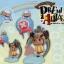Chopper Ver.Fish-Man Island ของแท้ JP แมวทอง - Premialive Banpresto [โมเดลวันพีช] thumbnail 3