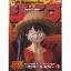 Luffy ของแท้ JP แมวทอง - Jump 50th Anniversary Banpresto [โมเดลวันพีช] thumbnail 14