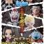 Blackbeard ของแท้ JP แมวทอง - Ichiban Kuji Banpresto [โมเดลวันพีช] thumbnail 7