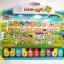 พร้อมส่งส่งฟรี กระดานเรียนรู้ภาษาอังกฤษ 2in1 learning game thumbnail 3