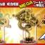 Shenron & Dragonball ของแท้ JP แมวทอง - WCF Mega Banpresto [โมเดลดราก้อนบอล] (Rare) thumbnail 3
