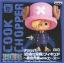 Cook Chopper ของแท้ JP แมวทอง - Banpresto Pirate Aim [โมเดลวันพีช] thumbnail 2