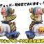 Chopper Tanks ของแท้ JP แมวทอง - Grandline Vehicle Banpresto [โมเดลวันพีช] thumbnail 5