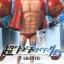 Franky ของแท้ JP แมวทอง - Super Styling Bandai [โมเดลวันพีช] thumbnail 9
