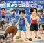 Luffy & Ace ของแท้ JPแมวทอง - POP CB-EX Megahouse [โมเดลวันพีช] (Rare) 2 ตัว thumbnail 3