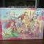 Disney Princess Special Art ของแท้ JP - Jigsaw Disney [จิ๊กซอว์ Disney] (Super Rare) thumbnail 3