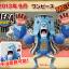 Franky Halloween ของแท้ JP แมวทอง - WCF Mega Banpresto [โมเดลวันพีช] thumbnail 1
