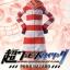Luffy Ver. Punk Hazard ของแท้ JP แมวทอง - Super Styling Bandai [โมเดลวันพีช] thumbnail 11