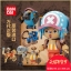 Chopper Robo Super Set ของแท้ JP แมวทอง - Robo Bandai [โมเดลเรือวันพีช] (5 ตัว) thumbnail 6