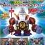 Franky Shogun ของแท้ JP แมวทอง - WCF Mega Banpresto [โมเดลวันพีช] thumbnail 1