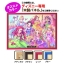 Disney Princess Special Art ของแท้ JP - Jigsaw Disney [จิ๊กซอว์ Disney] (Super Rare) thumbnail 2