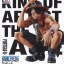 Ace ของแท้ JP แมวทอง - King of Artist Banpresto [โมเดลวันพีช] (Rare) thumbnail 11