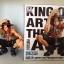 Ace ของแท้ JP แมวทอง - King of Artist Banpresto [โมเดลวันพีช] (Rare) thumbnail 7