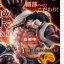 Luffy Gear 4 Ver.Kong Gun ของแท้ JP แมวทอง - Ichiban Kuji Banpresto [โมเดลวันพีช] (Rare) thumbnail 5
