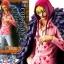 Corazon ของแท้ JP แมวทอง - Grandline Men DXF Banpresto [โมเดลวันพีช] (Rare) thumbnail 1