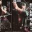 Zoro Swordsman ของแท้ JP แมวทอง - Banpresto [โมเดลวันพีช] thumbnail 11
