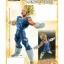 Vegeta Super Saiyan ของแท้ JP แมวทอง - Blood of Saiyans Banpresto [โมเดลดราก้อนบอล] thumbnail 3