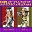 Kujo Jotaro ของแท้ JP - WCF Banpresto [โมเดล JoJo] thumbnail 8