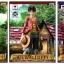Luffy ของแท้ JP แมวทอง - Master Stars Piece Banpresto [โมเดลวันพีช] thumbnail 16