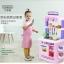 ครัวสีพาสเทล Pastel kitchen set น้ำไหลได้จริง ส่งฟรีพัสดุไปรษณีย์ thumbnail 1