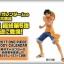 Luffy ของแท้ JP แมวทอง - The Naked 2017 Banpresto [โมเดลวันพีช] thumbnail 3