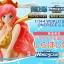 Shirahoshi ของแท้ JP แมวทอง - 1/144 World Scale Bandai [โมเดลวันพีช] (Rare) thumbnail 2