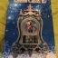 Sisters Forever Frozen - Castle Clock Disney [นาฬิกา Disney] thumbnail 10