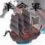 Dragon's Pirate Ship ของแท้ JP แมวทอง - Bandai Grand Ship Collection [โมเดลเรือวันพีช] thumbnail 3
