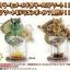 Shenron & Dragonball ของแท้ JP แมวทอง - WCF Mega Banpresto [โมเดลดราก้อนบอล] (Rare) thumbnail 18