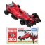 Yveltal Wing Formula ของแท้ JP - Takara Tomy [ของเล่นโปเกมอน] thumbnail 12