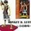 Luffy ของแท้ JP แมวทอง - Ichiban Kuji Banpresto [โมเดลวันพีช] thumbnail 3