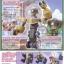 Chopper Robo Super Set ของแท้ JP แมวทอง - Robo Bandai [โมเดลเรือวันพีช] (5 ตัว) thumbnail 19