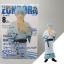 Gintama ของแท้ JP - Banpresto [โมเดลกินทามะ] thumbnail 1