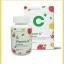 """""""วิตามินซี พลัส"""" (""""Vitamin C Plus"""") วิตามินซีเข้มข้น จากธรรมชาติ ด้วยคุณค่าที่มากกว่า ในเม็ดเดียว thumbnail 6"""