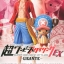 Luffy & Chopper ของแท้ JP แมวทอง - Super Styling Bandai [โมเดลวันพีช] (2 ตัว) thumbnail 1