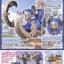 Chopper Robo Super Set ของแท้ JP แมวทอง - Robo Bandai [โมเดลเรือวันพีช] (5 ตัว) thumbnail 24