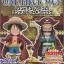 Pirate Kings Set ของแท้ JP แมวทอง - WCF Banpresto [โมเดลวันพีช] (Rare) 2 ตัว thumbnail 12