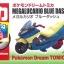 Mega Lucario Blue Dash ของแท้ JP - Takara Tomy [ของเล่นโปเกมอน] thumbnail 4